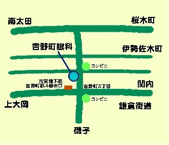 吉野町眼科 地図